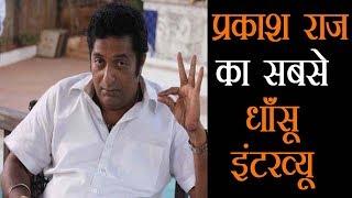 अभिनेता प्रकाश राज ने फिर साधा नरेंद्र मोदी पर निशाना, कहा लोकतंत्र खतरे में है