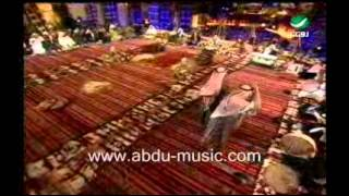 اغاني طرب MP3 يا كيف تنشد محمد عبده جلسات R.KH 2006 تحميل MP3