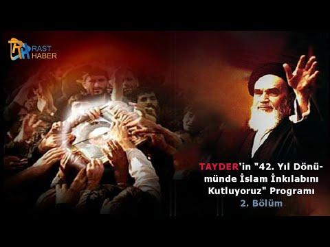 """TAYDER'in """"42. Yıl Dönümünde İslam İnkılabını Kutluyoruz"""" Programı 2. Bölüm"""
