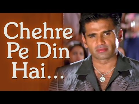 Chehre Pe Din Hai | Baaz: A Bird in Danger Songs | Jackie Shroff | Sunil Shetty | Bollywood Classics