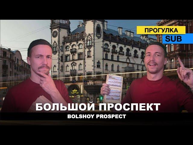 Видео Произношение Рудольф Фурманов в Русский