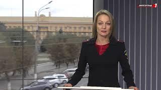 Сводка ГУ МВД России по Волгоградской области [16/11/2018]