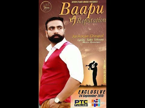 Bappu Di Reputation  Jaskaran Grewal