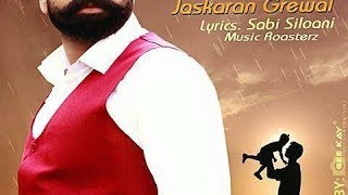 Bappu Di Reputation  Jaskaran Grewal