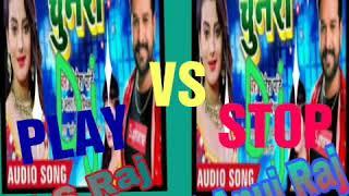 dj anuj - मुफ्त ऑनलाइन वीडियो