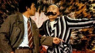 1986年央视春节联欢晚会 小品《羊肉串》 陈佩斯|朱时茂| CCTV春晚