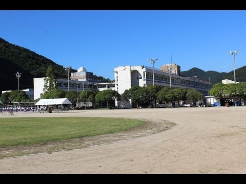 Tsushima Junior High School
