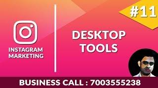 Best Instagram Marketing Tool Instagram Tutorial in Hindi 11
