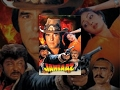 Janbaaz Sridevi best movie Anil Kapoor Feroz Khan