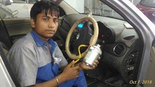 electric power steering motor repair - मुफ्त