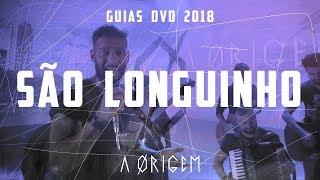 Lucas Lucco - São Longuinho | Guias DVD A Ørigem 2018