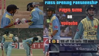Tendulkar and Ganguly First Ever Opening Partnership in Cricket | Bet You Haven't Seen This Before!!