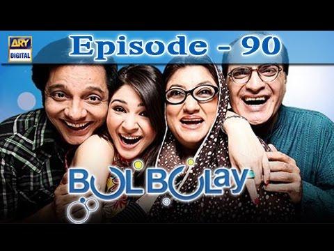 Bulbulay Ep 90