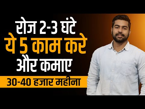 How to Earn Money Online for Students | Earn upto 40 Thousand Per Month | Dropshipping | New Way