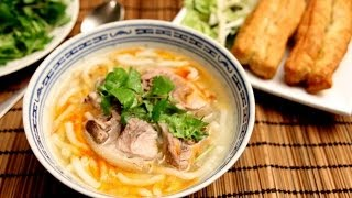 Vietnamese Thick Noodle Soup with Pork Hock – Banh Canh Gio Heo