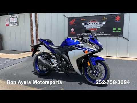 2016 Yamaha YZF-R3 in Greenville, North Carolina - Video 1