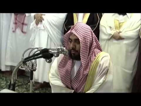 Amazing recitation of Surah Al Kahf by Abdullah Awad Al Juhani