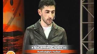 Vitamin Club 46 - Garik & Charents Ferma