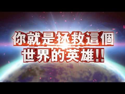《一拳超人 無名英雄》公開新宣傳片