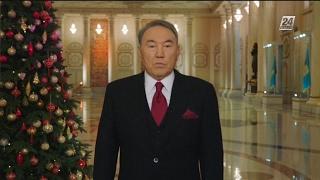 """Новорічне звернення президента Казахстану Н.А.Назарбаєва на каналі """"Хабар 24"""""""