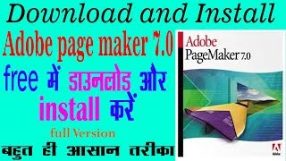 adobe pagemaker 6.5 free download full version with serial key