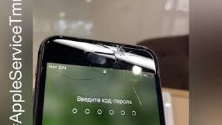 iPhone 8 замена стекла Тюмень