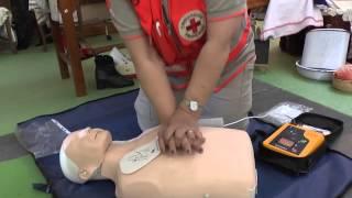 Démonstration De L'utilisation D'un Défibrillateur