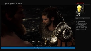 Assasin's Creed Odyssey Сирены