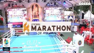2018 FISU World University Muaythai Championship Day 4