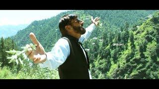 Pashto Qawali : Da Ishq Lewani Lewano  Lah Razi : Singer Almas Khan Khalil