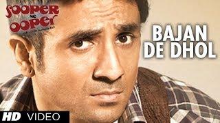 Bajan De Dhol - Song Video - Sooper Se Ooper