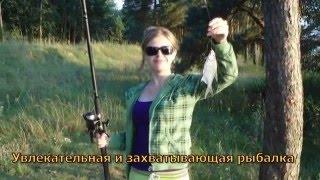 Презентация на тему рыбалка мое хобби