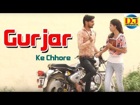 New Panjabi Gurjar Song 2018 Mp3 Download - NaijaLoyal Co
