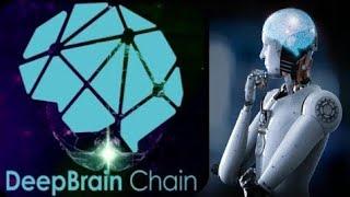 DeepBrain Chain is a GO! 100x coming