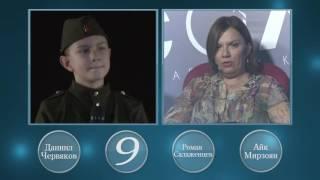 Телепроект «Соло-Дети» (1/2): 6. Кирилл Быков (Краснодар, 7 лет)