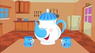 نا قليلا إبريق الشاي | الحضانة القوافي جمع | طفل القوافي | Teapot Rhyme | I'm A Little Teapot Rhyme تحميل MP3