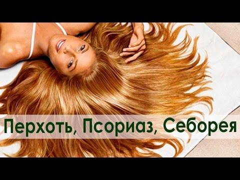 Cura di psychotherapeutic di eczema