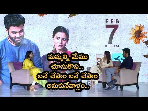 Samantha And Sharwanand Interview About The Movie Jaanu