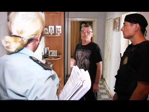 Арест имущества | ЛЖЕ-РИЕЛТОР | УФССП России по Омской области