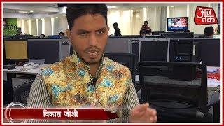 Aadhar: UIDAI के नाम से मोबाइल में अपने आप सेव हो रहा ये नंबर, लोग हैरान