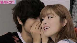 Sunhwa and Lee Joon- Kiss Kiss