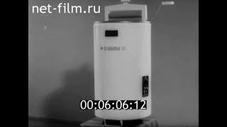 Стиральная машина волжанка-3