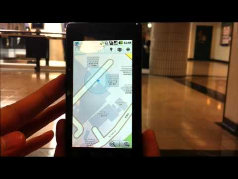 Video of CityU Campus Virtual Reality