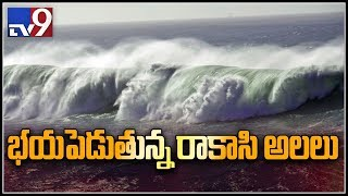 Telangana, AP to witness heavy rains in next 48 hours - TV9