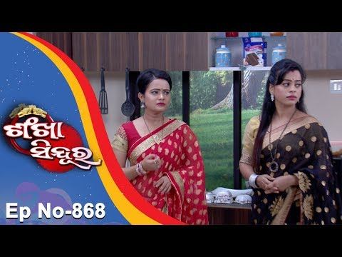 Sankha Sindura Ep 868 - 31st October 2017