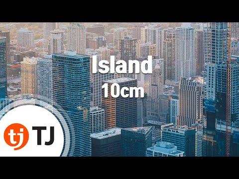 [TJ노래방] Island - 10cm / TJ Karaoke