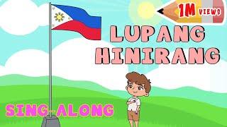 Lupang Hinirang Lyrics - The Philippine National Anthem