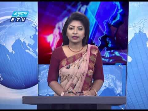 01 AM News 2021 || রাত ০১টার সংবাদ || 25 January 2021 || ETV News