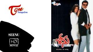 Seenu | Full Length Telugu Movie | Venkatesh, Twinkle Khanna