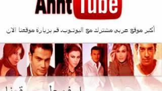 أمين سامي - (من ألبوم وبحتاجلك) إسمك إية